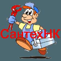 Ремонт сантехники в Сургуте